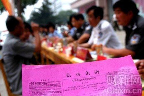 重庆警察进北京高校要求协助诱捕上访者(图)