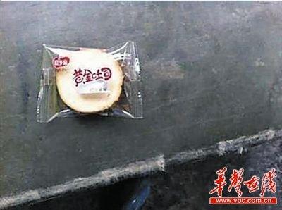 """湖南凤凰营养午餐事件调查:执行者""""图省事"""""""