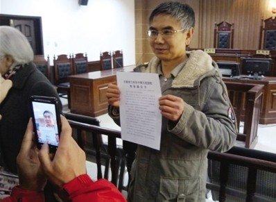 兰州失业教师陈平福发帖被控颠覆国家政权案撤诉