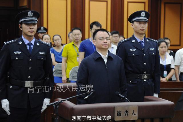 广州市委原书记万庆良受贿1.1亿 一审判无期徒刑