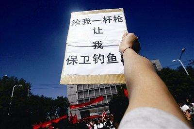 北京上千群众在日驻华大使馆前抗议 秩序井然