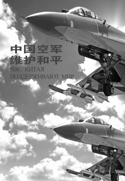 我军将派3架苏-30战机赴俄参加飞行员国际竞赛