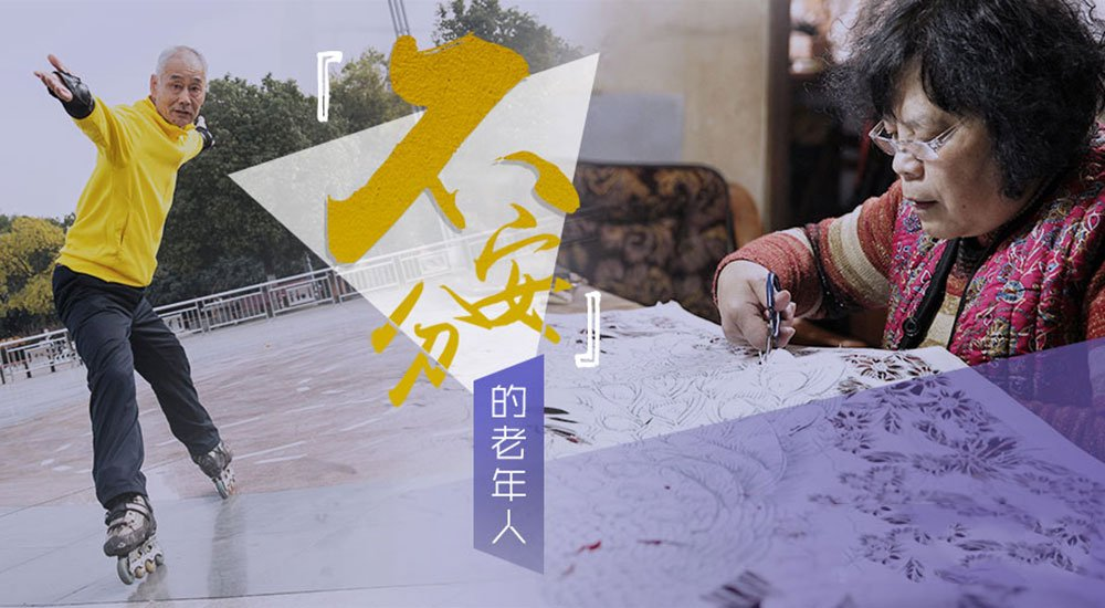 2016年佛山月饼票图片频道_新闻中心_腾讯网票2016片尾曲