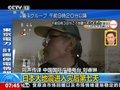 视频:日本岩手县再次发生地震 震级5.6级