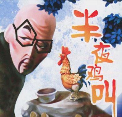 """刘文彩等四大地主""""丑恶形象""""俱非史实"""