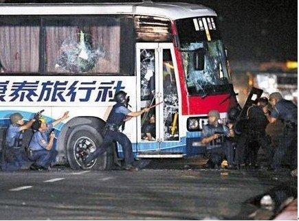 2010年8月23日发生的马尼拉人质事件轰动香港。香港《星岛日报》资料图
