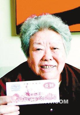 1元上的拖拉机手:曾受毛主席接见,现在是退休干部