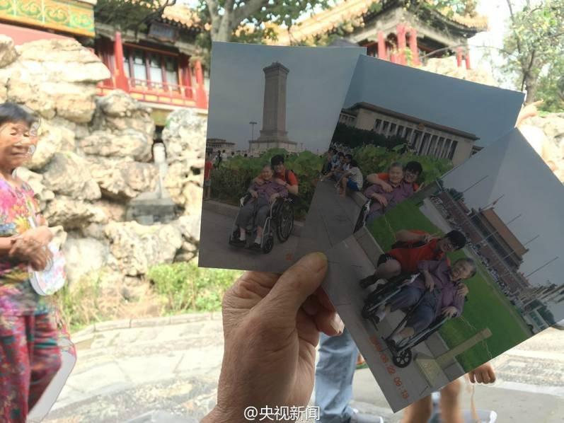90 后男孩用轮椅推 78 岁奶奶来北京旅游