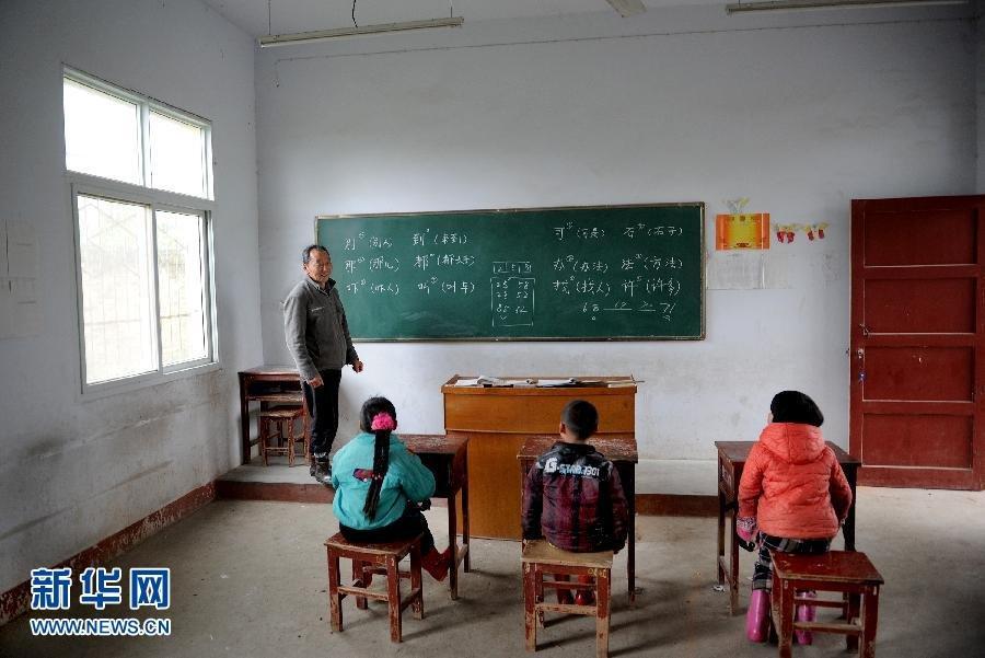 高清图—陕西城固县董家营镇古路坝村小学教师李志得守大山30年