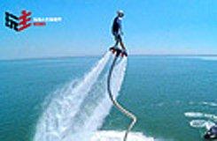 潮男喷射水柱腾空飞起