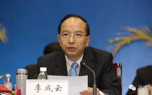 四川落马副省长包养多名情妇 一人系双料间谍