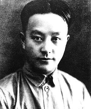 """康生私藏文献揭开""""王明中毒事件""""之谜"""