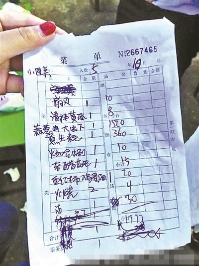 青岛天价虾游客被宰 店主称38元一只很便宜(图)
