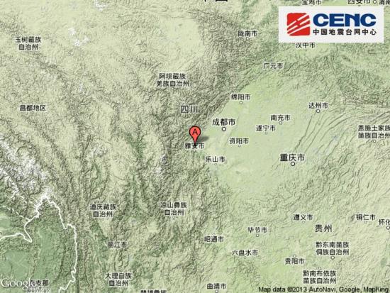 四川省雅安市雨城区附近发生5.9级地震