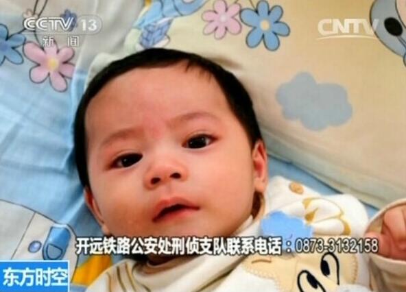 昆明警方解救11名婴儿 公布照片寻找亲生父母