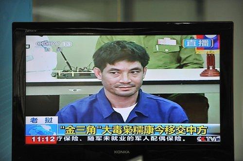 湄公河惨案主犯移交中方 其贩毒团伙遭摧毁