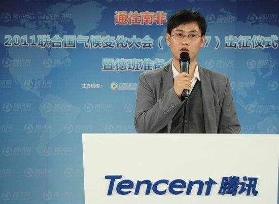 毕欣欣:加强中外NGO交流 探讨未来合作空间