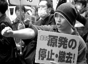 东电公司社长谢罪遭怒斥 民众呼吁废除核电站