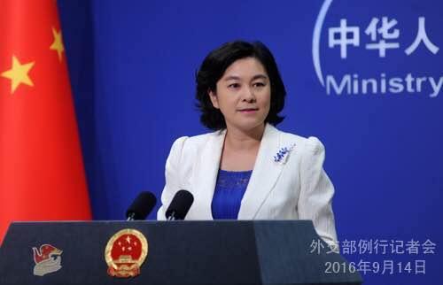 外交部:安理会有必要对朝核试作出反应