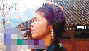 """1元上的侗家女:曾是""""一枝花"""",现生活在贵州寨子里"""