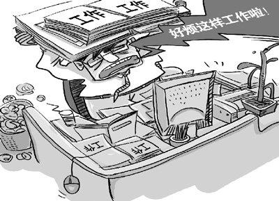 党报称潜规则破坏社会公平 民众因无权无势焦虑