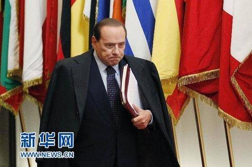 外媒:意大利总理贝卢斯科尼宣布将有条件辞职