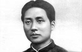参加中共一大时的青年毛泽东