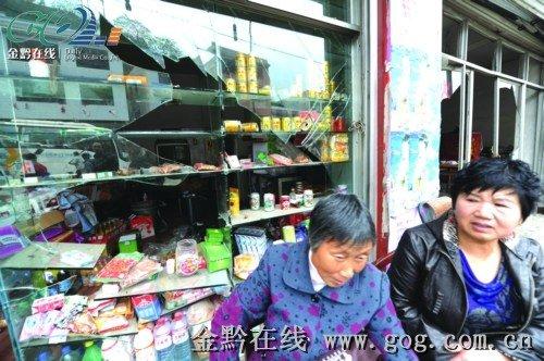 贵州急调6万亳升血液救福泉爆炸事故伤者(图)