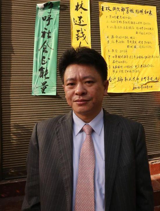 """""""气功大师""""王林被警方带走调查"""