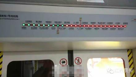 南昌地铁因两根苦瓜掉落被逼停(图)