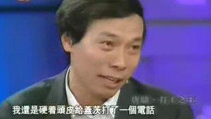 唐骏参加《鲁豫有约》节目时讲述要求比尔盖茨改变访问中国行程的故事