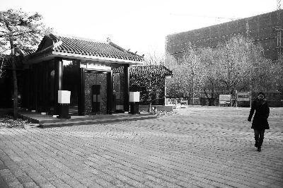 北京公园会所转入地下 满汉全席一桌平均五千元