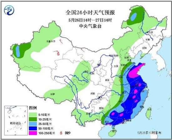 全国降雨天气预报图-中央气象台发暴雨预警 鲁苏皖闽等地有大暴雨