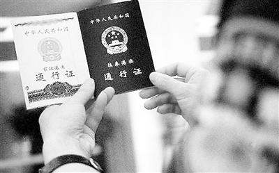 统计称移民香港人数在减少 过去一年名额剩万余