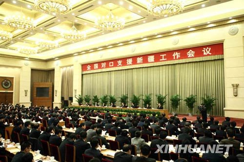 3月29日至30日,全国对口支援新疆工作会议在北京召开。新华社记者 刘卫兵 摄