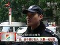 视频:南宁一疯牛连撞三人 民警出击一枪击毙
