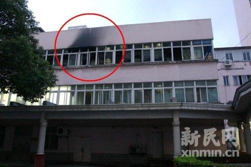 上海宝钢医院手术室起火 一病人被烧死(图)