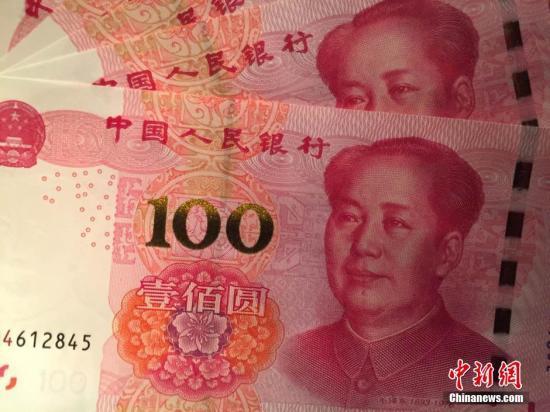 央行:无意通过人民币汇率贬值提升贸易竞争力