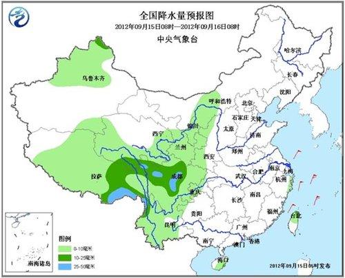 云南彝良地震灾区阴雨不断 超强台风将影响东北