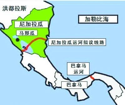 中国企业有望在尼加拉瓜建运河 可获50年经营权