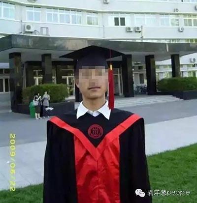 北京警方确认硕士雷某付200元嫖娼 摔坏视频设备