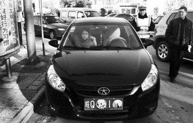 悬挂安徽牌照的一轿车遮挡号牌被查。宏林 摄