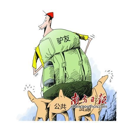 广东6名驴友探险遇难 领队曾中途改变计划
