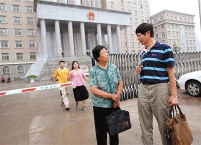 聂树斌案疑似真凶今日9时继续在河北邯郸受审