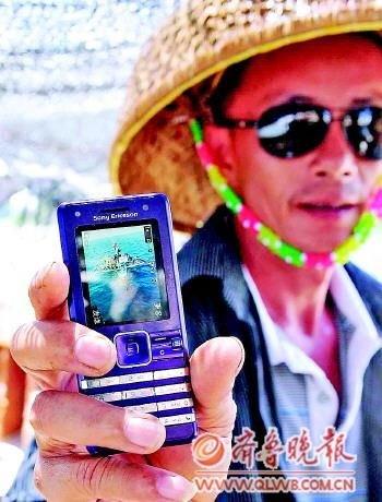 海南渔民称因黄岩岛对峙出海一次亏三四万(图)