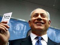 以色列即将进行大选