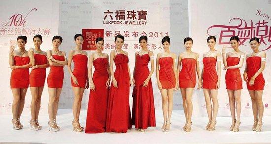 六福珠宝联同南方新丝路模特大赛打造