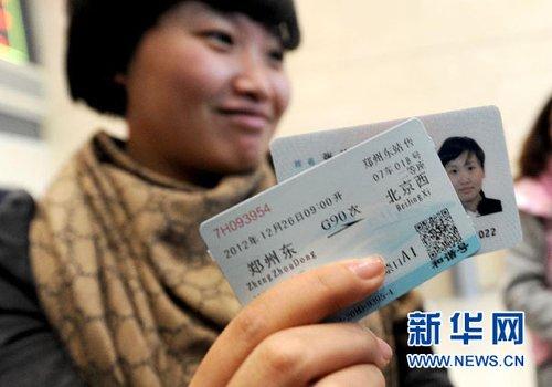 京广高铁各次列车车票开售(票价及列车时刻表