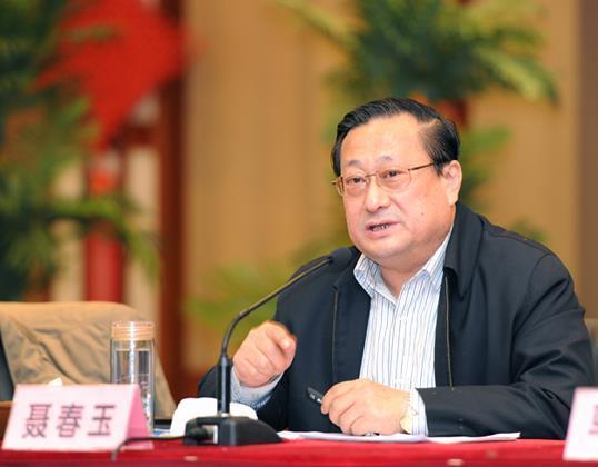 山西省委原常委聂春玉一审被判有期徒刑15年