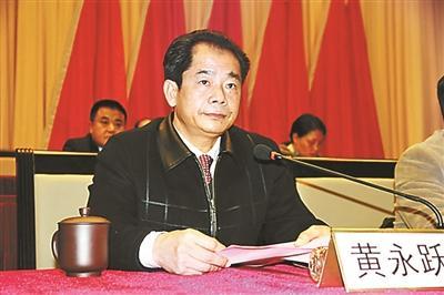 广西县委书记发百万春节补贴 根据易经掐算数额